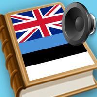 English Estonian best dictionary translate - Inglise Eesti parim sõnastik tõlge