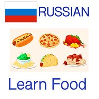 Food in Russian: Learn & Play Words Game