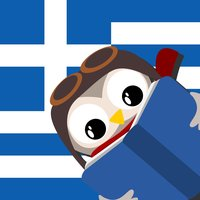 Greek for Kids with Stories by Gus on the Go