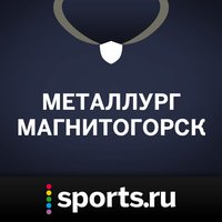Sports.ru — все о ХК Металлург Магнитогорск