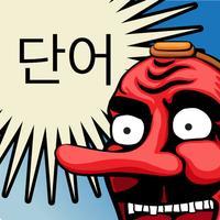 TenguGo Korean Vocabulary