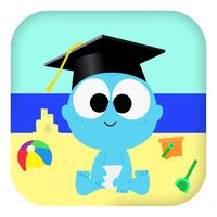 My First University App