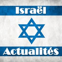 Israel Actualités