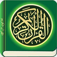 Quran play