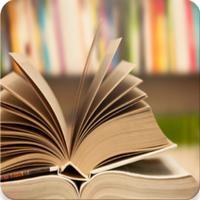 كتب عربية جديدة