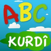 ABC Kurdî