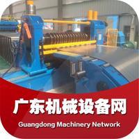广东机械设备网