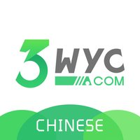 3WYC Speak Chinese-teach you learn Chinese Mandarin free ,a practiced guide to HSK
