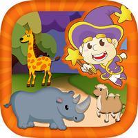 魔幻八宝盒-动物系列