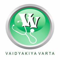 Vaidyakiya Varta