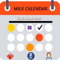 Milk calendar