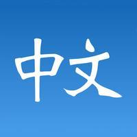 Chinese Flashcards II