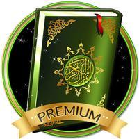 Qurani pro Read Listen- القران كريم قراءة واستماع