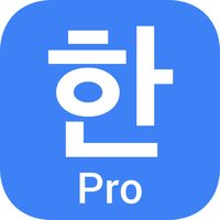 Hangul Pro - Learn The Basic Alphabet of Korean