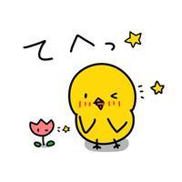 Chick JP Sticker - Season 2