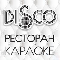 Restaurant Disco