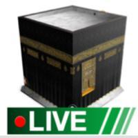 Radio Islam- Record Live Radio