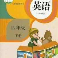 同步点读机-PEP人教版小学英语四年级下册