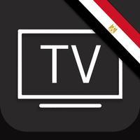 Guide TV برنامج Egypt (EG)