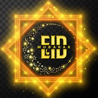Eid Mubarak Stickers and Emojis