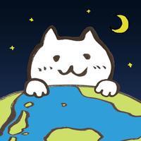 進撃の巨猫 〜地球滅亡までの10ヶ月〜