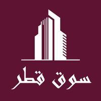 souq qatar -سوق قطر
