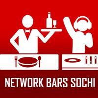 Network Bars Sochi