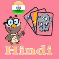 Hindi Learning Flash Card
