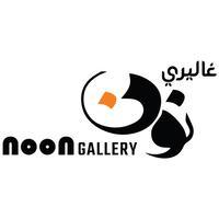 Noon Gallery