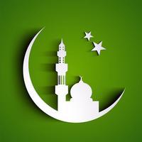 Laila Ramadan