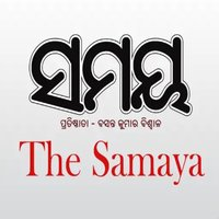 The-Samaya