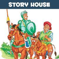 [영한대역] 돈키호테 (영어로 읽는 세계명작 Story House)