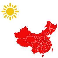 中国天气应用程
