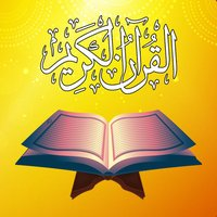 Quran UP Pro