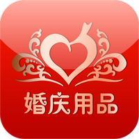 中国婚庆用品网
