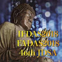 IFDAS/FADAS/JDSA2018