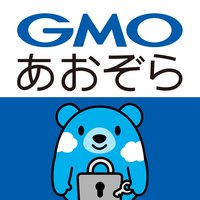 GMOあおぞらネット銀行 認証アプリ
