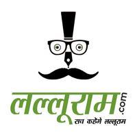 Lalluram - Hindi News