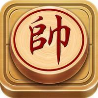 中国象棋® - 开心单机象棋残局