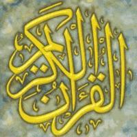 إذاعات  القرآن - أشهر القراء و التفسير