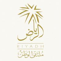 Discover Riyadh - إكتشف الرياض