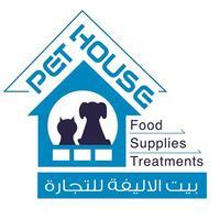 Pet House KSA