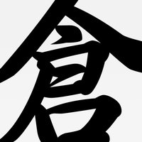 Cangjie Dictionary Pro