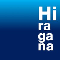 Hiragana on Armenia language