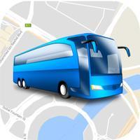 محطة الحافلات في دبي