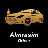 المراسم السائق