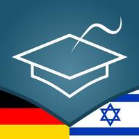 German   Hebrew - AccelaStudy®