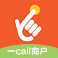 一call商户