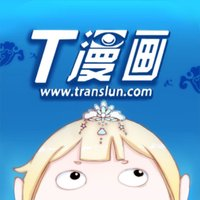 青之蓝漫画-二次元原创漫画
