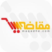 Maqadhe - مقاضي
